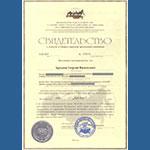 Сертификат о членстве оценщика в саморегулируемой организации оценщиков (Кротков Г.В.)