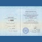 Диплом о профессиональной переподготовке Оценка стоимости предприятия (бизнеса)  (Кротков Г.В.)