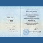 Диплом о профессиональной переподготовке экспертов-техников МАМИ (Кротков Г.В.)