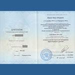 Диплом о профессиональной переподготовке экспертов-техников МАМИ (Кишов П.И.)