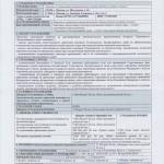 Полис страхования ООО Центр судебных экспертиз Релианс