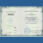 Диплом о курсах повышеня квалификации по оценке (Евдокимов А.В.)